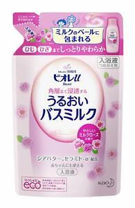 Biore U Moisture Bath Milk Refill Shea butter Ceramide formulated 480 ml