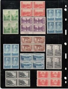 1934 MNH 1-10ct National Park Issue Complete Set Block/4 #740-49 - MNH