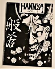 Tattoo Design Black & Grey 51 page Hannya Mask Flash Book