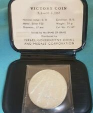 1967 The Victory Israel - .900 silver coin 26g 10 Lirot