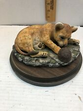 Masterpiece Porcelain By Homco 1985 Figurine Lion Cub And Turtle Signed
