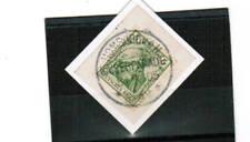 Deutsches Reich Mi-Nr. 85 2. So-O HOMBURG V.D.H. KAISERPARADE 1905
