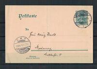 Deutsches Reich, Ganzsache P 78 Braunschweig nach Norderney 24.07.1906