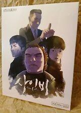 THE FAKE Blu-Ray KD Media & Plain Archive Korea KEEP CASE FULL SLIP + Booklet