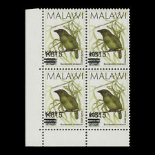 Malawi 2016 (Variety) K815/75t Green Barbet block with double surcharge