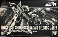 Premium BANDAI HGUC 1/144 Shin Matsunaga Gelgoog Jager JAPAN OFFICIAL IMPORT