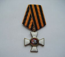 """RARE IMPERIAL RUSSIAN AWARD  """"CROSS OF ST. GEORGE 4 DEGREE TO OFFICER"""" COPY."""