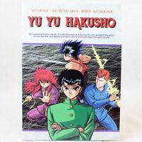 Yu Yu Hakusho Notebook JAPAN ANIME MANGA YUSUKE KURAMA HIEI KUWABARA