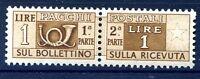 ITALIA 1947 - PACCHI POSTALI   1  Lire   RUOTA  NUOVO **