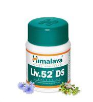Himalaya Herbal Healthcare Liv 52DS Tablets 60 X 10 DE