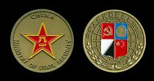 Challenge Coin - PRC China Ministry of State Security MSS