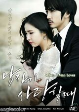 When a Man Falls in Love Korean Drama (5DVDs) Excellent English & Quality!