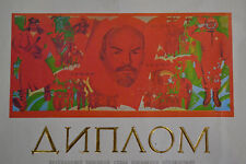 Diploma issued by Soviet People Education Department interesting print USSR 1990