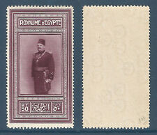 Egypt - 1926 - ( 58th Birthday of King Fuad ) - MNH**