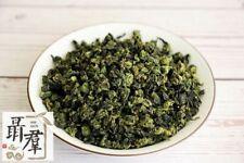 Chinese oolong tea An Xi Tie Guan Yin Те Гуаньинь 250g