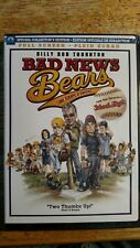 Bad News Bears - Special Collector's Edition (English and French version)