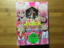 Japan .hack -Rena special Book Book and Figure.  New in sealed Box