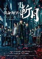 KAMEN RIDER ZANGETSU-MUSICAL GAIMU GAIDEN DX...-JAPAN 2 DVD Ltd/Ed Y73 zd