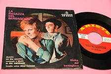 """7"""" LA RAGAZZA DEL BERSAGLIERE OST ORIG ITALIAN '60 EX COLONNA SONORA"""