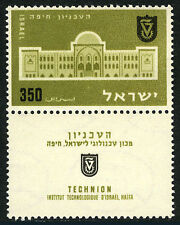Israel 118 tab, MNH. Institute of Technology, 30th anniv. 1956