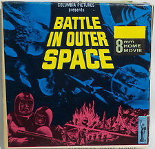 BATTLE IN OUTER SPACE : 8MM COLUMBIA PICTURES HOME MOVIE
