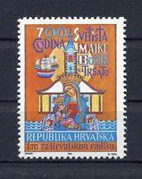 S11977) Croatia MNH 1991, Croatic Workers 1v