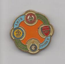 Russian Metal Badge : Dynamo Kiev Lokomotiv Moscow Inter Milan Arsenal 2003/4 CL