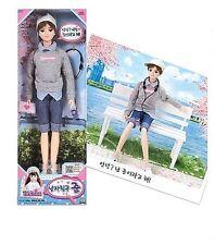 Korean Girl Doll Mimi - Mimi Boyfriend Jun