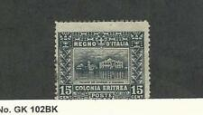 Eritrea (Italy), Postage Stamp, #47 Used, 1910