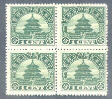 China 1915 Old Revenue Temple of Heaven (1c, Block of 4) MNH