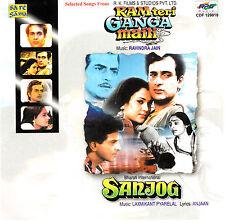 Ram Teri Ganga Maili / Sanjog CD RPG India
