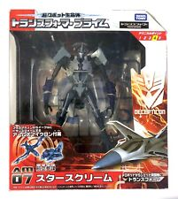 Transformers Prime Takara Arms Micron AM07 Voyager Starscream MISB