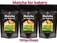 Uji Matcha Powder Bakery and Drink Culinary Rich Grade 100g*3Bags Free Shipping