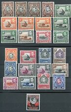 Kenya Uganda Tanganyika KGVI 1938-54 set of 20 + some perfs/shades SG131/50a mm