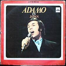 ADAMO IN JAPAN TRES RARE 33T LP COREE KOREA TAEDO SX 68