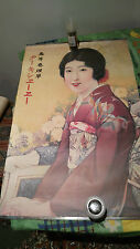 Japanese/Chinese 1920/30s Vintage Advertising Poster