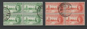 Nyasaland 1946 Victory fine used set as blocks 4 Stamps