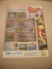 > METAL SLUG  VI SNK SEGA ARCADE RARE ORIGINAL JAPAN HANDBILL FLYER CHIRASHI! <