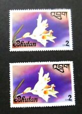 Bhutan-1972-Two 2Ch Flower stamps-Mnh
