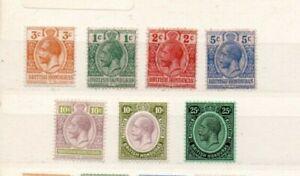 A very nice unused British Honduras George V group