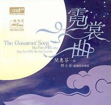 NEW The Gossamer Song (Audio CD)