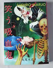 Manga Comic Book MARUO SUEHIRO Warau Kyûketsuki Sex & Violence New Mint!