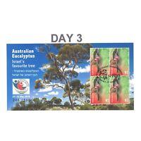 Australia 2018 Israel Stamp Show Eucalyptus Mini Sheet Day 3 Postmark Limited