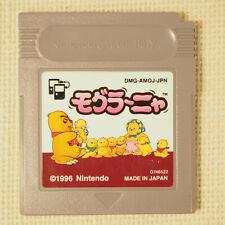 Mole Mania (Nintendo Game Boy GB, 1996) Japan Import