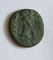 Verry Rare Roman Bronze Coin,   - 2.96 g.