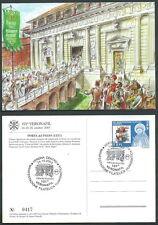 2003 ITALIA CARTOLINA ESPOSIZIONE FILATELICA VERONAFIL - F2