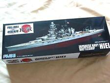 Fujimi 42025 1/700 IJN High Speed Battleship Hiei (Full Hull)