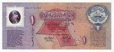 1993  Kuwait CS1 1 Dinar Banknote - Polymer Note Commemorative Libertation UNC