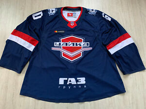 MHL Chaika Nizhny Novgorod Russia Game Worn Hockey Jersey #60 Goalie Cut Size