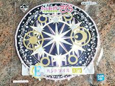 Cardcaptor Sakura magic symbol hand towel Starlight Collection Ichiban Kuji